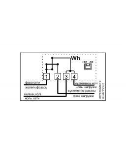 Счетчик электронный1фаз. однотарифный ОРМАН СО-Э711 Т1 220V 5(60)A