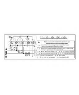 Счетчик электронный 3фаз. многотарифный с функцией PLC ДАЛА СА4У-Э720 R ТХ PLC IP П RS 3X220/380V 5(7,5)A